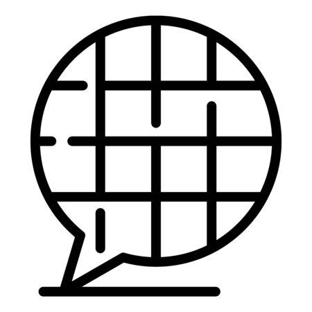Illustration pour Chat translator icon. Outline chat translator vector icon for web design isolated on white background - image libre de droit