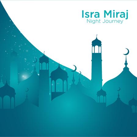 Illustration pour Isra' mi'raj illustration about mohammad prohet in night journey - image libre de droit