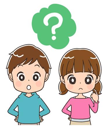 Illustration pour Boys and girls have questions - image libre de droit