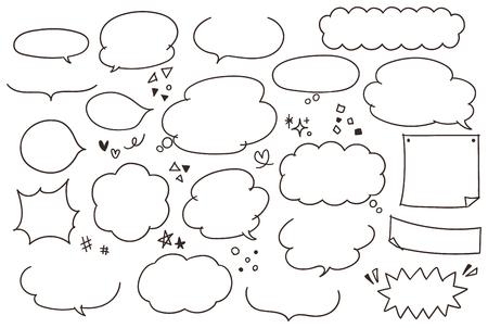 Illustration pour Cute and hand-painted speech bubble collection - image libre de droit