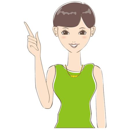Yoshidaakiko1223160800048