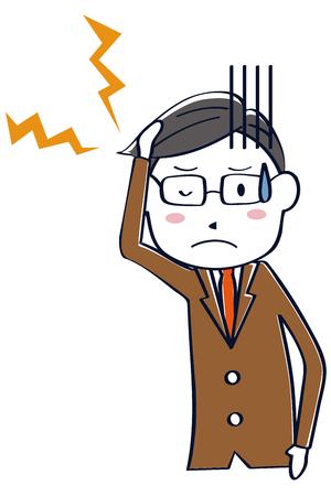 Yoshidaakiko1223180500260
