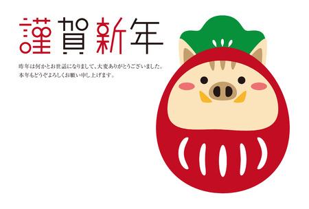 Yoshidaakiko1223180500377