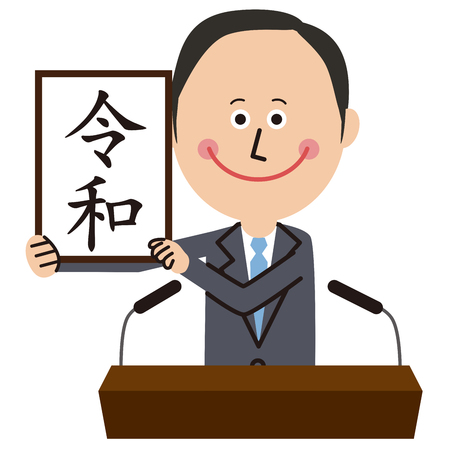 Yoshidaakiko1223190400015