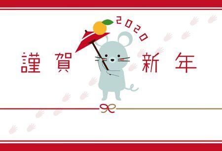 Yoshidaakiko1223190900065