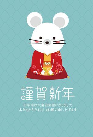 Yoshidaakiko1223191200015
