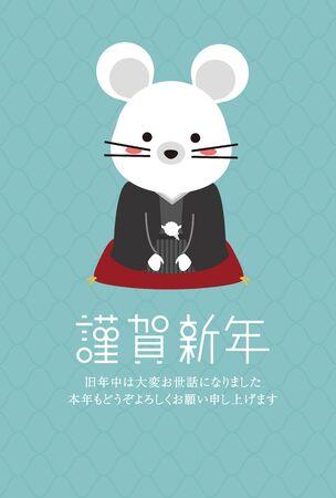 Yoshidaakiko1223191200016