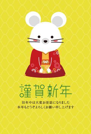 Yoshidaakiko1223191200019