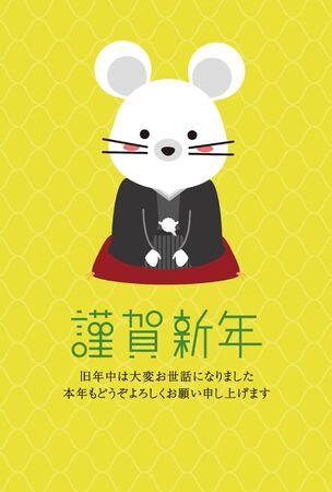 Yoshidaakiko1223191200020