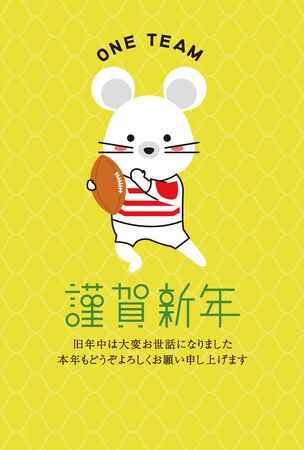 Yoshidaakiko1223191200021
