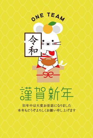 Yoshidaakiko1223191200022