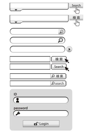 search bar set