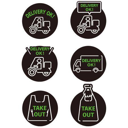 Illustration pour Take away paper food bag icon - image libre de droit