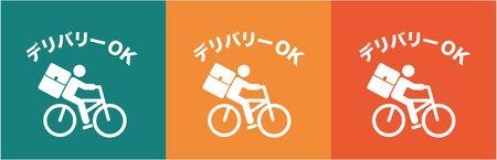 Yukipon200500613