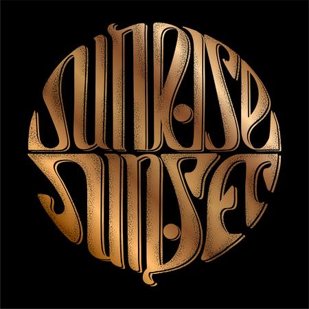 Illustration pour Lettering sunset and sunrise - image libre de droit