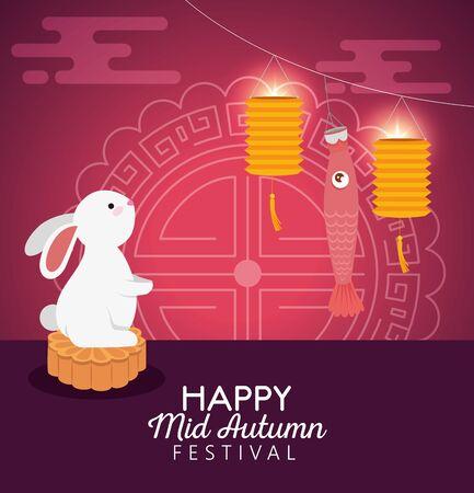 Illustration pour rabbit with lanterns decoration hanging and flower cookie to mid autumn festival, vector illustration - image libre de droit