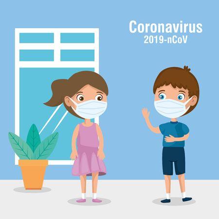 Illustration pour cute children using face mask in house vector illustration design - image libre de droit