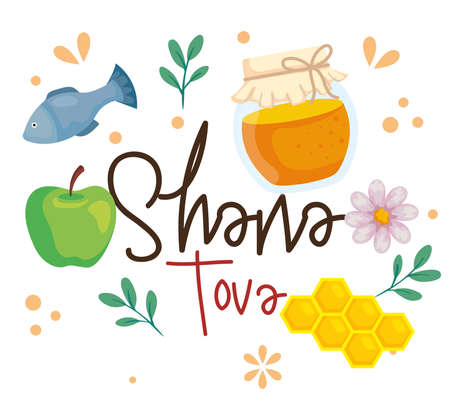 Illustration pour rosh hashanah celebration, jewish new year, with icons traditional vector illustration design - image libre de droit