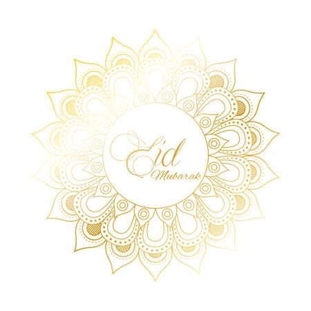 Illustration for golden mandala ramadan kareem decoration vector illustration design - Royalty Free Image
