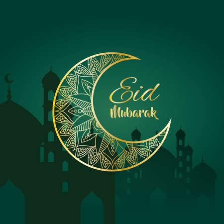 Illustration pour golden moon ramadan kareem decoration vector illustration design - image libre de droit