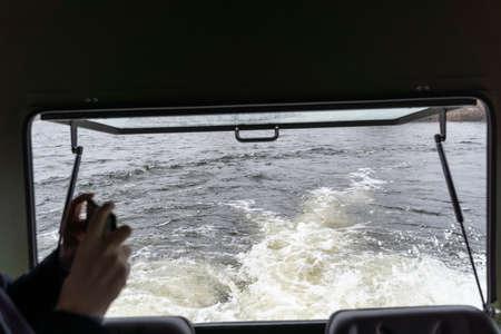 Foto de View from a cockpit on seething streams of water - Imagen libre de derechos