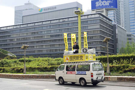 Tokyo, Japan - April 24, 2008: small bus with speaker slowly drives on Shinjuku streets and calls up for voting.