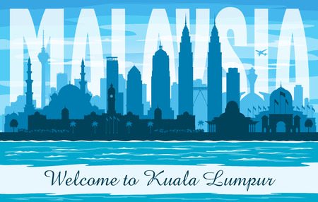 Illustration pour Kuala Lumpur Malaysia city skyline vector silhouette illustration - image libre de droit