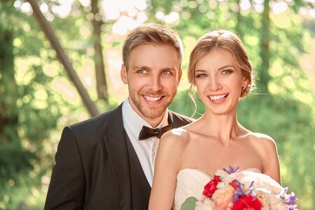 Photo for close up. beautiful portrait of the newlyweds - Royalty Free Image
