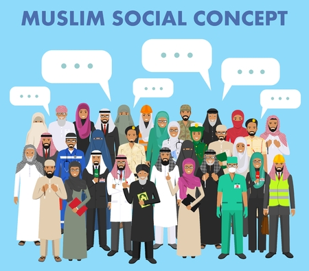 Social concept. Group muslim arabic people professions occupation standing together and speech bubble in different suit and traditional clothes on blue background in flat style. Arab man and woman.