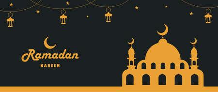Illustration pour Hand Drawn Illustration For Ramadan Kareem And Islamic Culture - image libre de droit