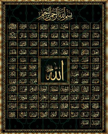 Illustration pour 99 names of Allah. Vector illustration. - image libre de droit