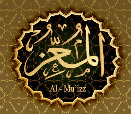 Illustration pour The Names Of Allah Al-Muizz Amplifying Exalting . - image libre de droit