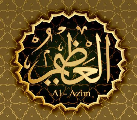 Illustration pour The Names Of Allah al-Azim Great - image libre de droit