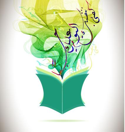 Illustration pour Islamic calligraphy from the Quran Surah Al-Isra  verses 19, 23. - image libre de droit