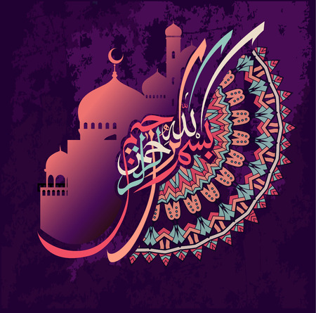 Illustration pour Arabic calligraphy of the traditional Islamic art of the Basmala, for example, Ramadan and other festivals. Translation, In the name of God, the Gracious, the Merciful - image libre de droit