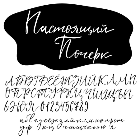 Cyrillic script vector alphabet  Title in Russian is Real