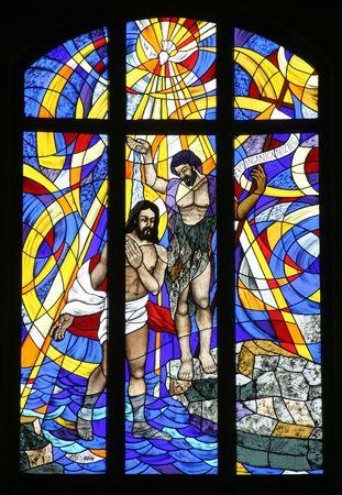 Baptism of the Lord, Stained glass, Saint John the Baptist Church, Lug Samoborski, Croatia