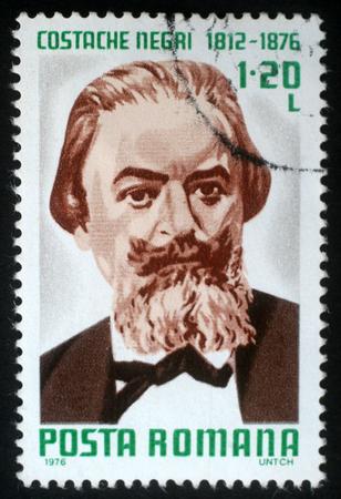 Stamp printed in Romania shows Costache Negri 18121876 Moldavian-born Romanian writer, politician and revolutionary, circa 1976.