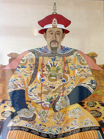 Portrait of Kangxi
