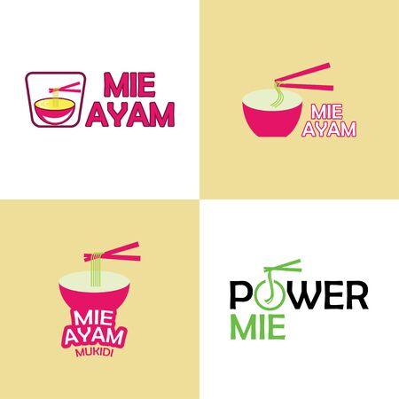 Illustration for Restaurant Logo. Noodle Logo Design. - Royalty Free Image