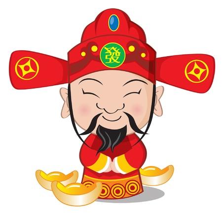 Choy San - God of Wealth