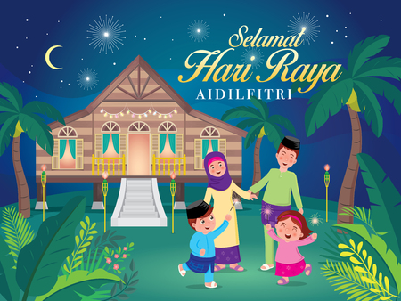 Illustration pour vector illustration with cute muslim family having fun with sparklers and traditional malay village house. Malay word selamat hari raya aidilfitri that translates to wishing you a joyous hari raya. - image libre de droit