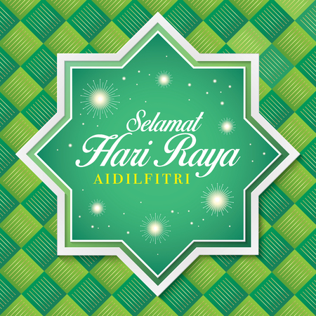 Ilustración de Hari Raya greeting template with decorative ketupat (rice dumpling) woven palm leaf. Malay word selamat hari raya aidilfitri that translates to wishing you a joyous hari raya. - Imagen libre de derechos