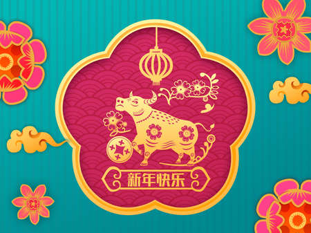 Photo for Year of the Ox, happy chinese new year - Royalty Free Image