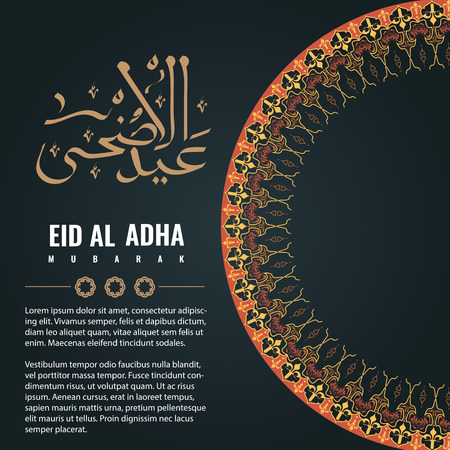 Illustration pour Vector of Eid Adha in arabic calligraphy style with circle Oranament for greeting card design. Translation calligraphy title is Sacrifice Feast - image libre de droit