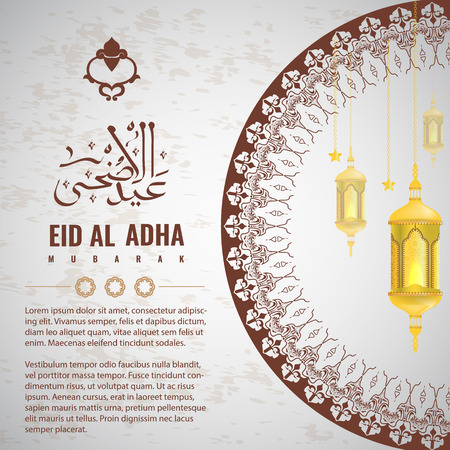 Illustration pour Vector of Eid Adha in arabic calligraphy style with circle Oranament for greeting card design with Grunge style background Translation calligraphy title is Sacrifice Feast - image libre de droit