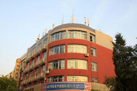 CHENGDE CITY -  OCTOBER 20: Chengde branch building of China travel international, on october 20, 2014, Chengde City, Hebei Province, China