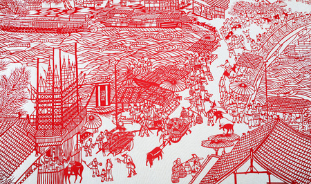Foto de Chinese paper-cut crafts - Imagen libre de derechos