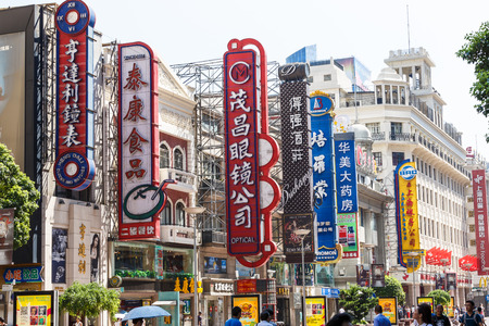 Shanghai, China - on July 30, 2015:Shopping street in Nanjing Road, Nanjing Road is the main shopping street in Shanghai and one of the world's busiest commercial streets.