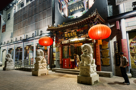 Beijing, China - September 16, 2015: Lao she teahouse traditional building night scene, Lao she teahouse combines tea, diet and Enjoy traditional opera functions in one,is the urban card of Beijing